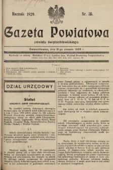 Gazeta Powiatowa Powiatu Świętochłowickiego = Kreisblattdes Kreises Świętochłowice. 1929, nr35
