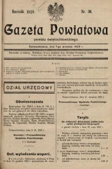 Gazeta Powiatowa Powiatu Świętochłowickiego = Kreisblattdes Kreises Świętochłowice. 1929, nr36