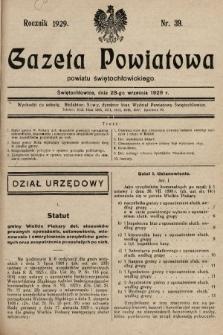 Gazeta Powiatowa Powiatu Świętochłowickiego = Kreisblattdes Kreises Świętochłowice. 1929, nr39