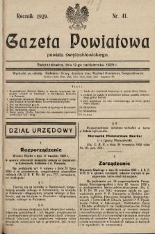 Gazeta Powiatowa Powiatu Świętochłowickiego = Kreisblattdes Kreises Świętochłowice. 1929, nr41