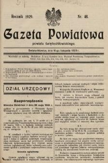 Gazeta Powiatowa Powiatu Świętochłowickiego = Kreisblattdes Kreises Świętochłowice. 1929, nr46