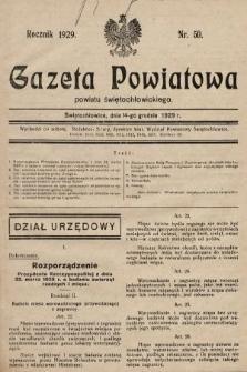 Gazeta Powiatowa Powiatu Świętochłowickiego = Kreisblattdes Kreises Świętochłowice. 1929, nr50