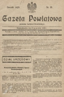 Gazeta Powiatowa Powiatu Świętochłowickiego = Kreisblattdes Kreises Świętochłowice. 1929, nr51