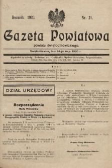 Gazeta Powiatowa Powiatu Świętochłowickiego = Kreisblattdes Kreises Świętochłowice. 1930, nr21