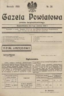 Gazeta Powiatowa Powiatu Świętochłowickiego = Kreisblattdes Kreises Świętochłowice. 1930, nr24