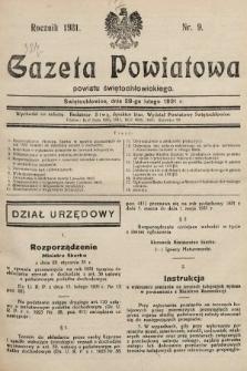 Gazeta Powiatowa Powiatu Świętochłowickiego = Kreisblattdes Kreises Świętochłowice. 1931, nr9