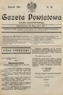Gazeta Powiatowa Powiatu Świętochłowickiego = Kreisblattdes Kreises Świętochłowice. 1931, nr13