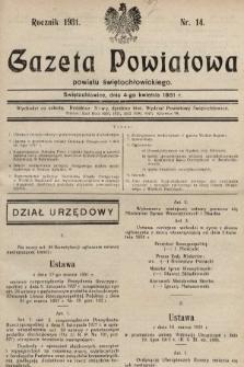 Gazeta Powiatowa Powiatu Świętochłowickiego = Kreisblattdes Kreises Świętochłowice. 1931, nr14