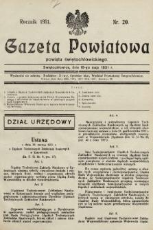 Gazeta Powiatowa Powiatu Świętochłowickiego = Kreisblattdes Kreises Świętochłowice. 1931, nr20