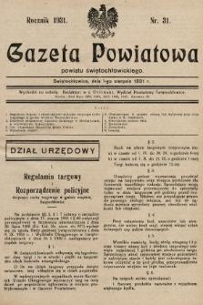 Gazeta Powiatowa Powiatu Świętochłowickiego = Kreisblattdes Kreises Świętochłowice. 1931, nr31