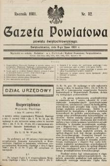 Gazeta Powiatowa Powiatu Świętochłowickiego = Kreisblattdes Kreises Świętochłowice. 1931, nr32