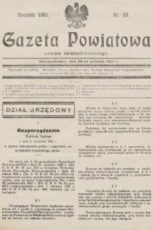 Gazeta Powiatowa Powiatu Świętochłowickiego = Kreisblattdes Kreises Świętochłowice. 1931, nr39