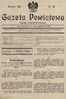 Gazeta Powiatowa Powiatu Świętochłowickiego = Kreisblattdes Kreises Świętochłowice. 1931, nr42