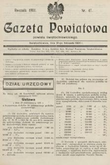 Gazeta Powiatowa Powiatu Świętochłowickiego = Kreisblattdes Kreises Świętochłowice. 1931, nr47