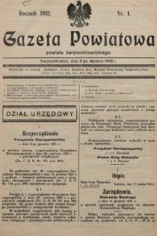 Gazeta Powiatowa Powiatu Świętochłowickiego = Kreisblattdes Kreises Świętochłowice. 1932, nr1