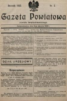 Gazeta Powiatowa Powiatu Świętochłowickiego = Kreisblattdes Kreises Świętochłowice. 1932, nr2