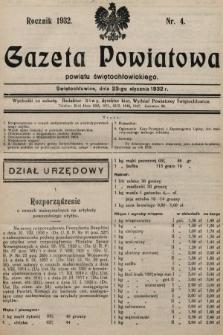 Gazeta Powiatowa Powiatu Świętochłowickiego = Kreisblattdes Kreises Świętochłowice. 1932, nr4