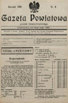 Gazeta Powiatowa Powiatu Świętochłowickiego = Kreisblattdes Kreises Świętochłowice. 1932, nr8