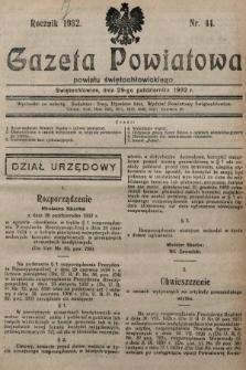Gazeta Powiatowa Powiatu Świętochłowickiego = Kreisblattdes Kreises Świętochłowice. 1932, nr44