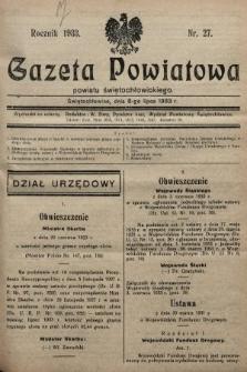 Gazeta Powiatowa Powiatu Świętochłowickiego = Kreisblattdes Kreises Świętochłowice. 1933, nr27