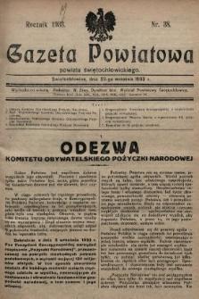 Gazeta Powiatowa Powiatu Świętochłowickiego = Kreisblattdes Kreises Świętochłowice. 1933, nr38
