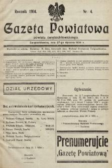 Gazeta Powiatowa Powiatu Świętochłowickiego = Kreisblattdes Kreises Świętochłowice. 1934, nr4