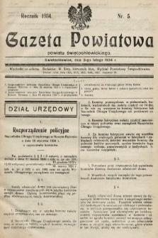 Gazeta Powiatowa Powiatu Świętochłowickiego = Kreisblattdes Kreises Świętochłowice. 1934, nr5