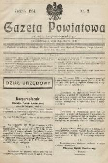 Gazeta Powiatowa Powiatu Świętochłowickiego = Kreisblattdes Kreises Świętochłowice. 1934, nr9