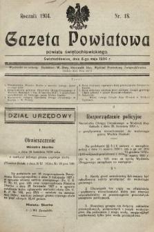 Gazeta Powiatowa Powiatu Świętochłowickiego = Kreisblattdes Kreises Świętochłowice. 1934, nr18