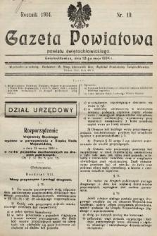 Gazeta Powiatowa Powiatu Świętochłowickiego = Kreisblattdes Kreises Świętochłowice. 1934, nr19