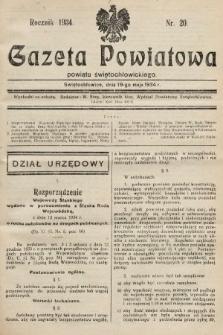 Gazeta Powiatowa Powiatu Świętochłowickiego = Kreisblattdes Kreises Świętochłowice. 1934, nr20