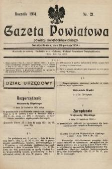 Gazeta Powiatowa Powiatu Świętochłowickiego = Kreisblattdes Kreises Świętochłowice. 1934, nr21