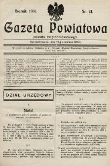 Gazeta Powiatowa Powiatu Świętochłowickiego = Kreisblattdes Kreises Świętochłowice. 1934, nr24