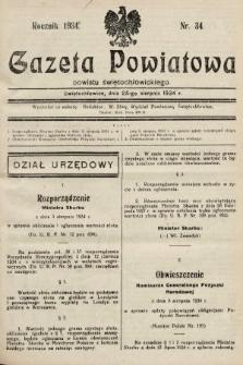 Gazeta Powiatowa Powiatu Świętochłowickiego = Kreisblattdes Kreises Świętochłowice. 1934, nr34