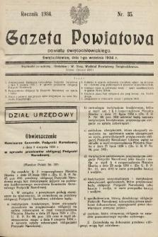 Gazeta Powiatowa Powiatu Świętochłowickiego = Kreisblattdes Kreises Świętochłowice. 1934, nr35