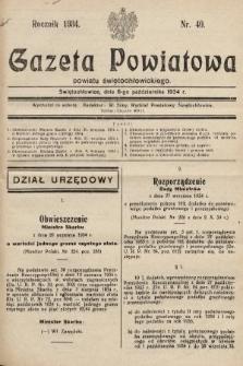 Gazeta Powiatowa Powiatu Świętochłowickiego = Kreisblattdes Kreises Świętochłowice. 1934, nr40