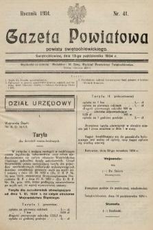Gazeta Powiatowa Powiatu Świętochłowickiego = Kreisblattdes Kreises Świętochłowice. 1934, nr41
