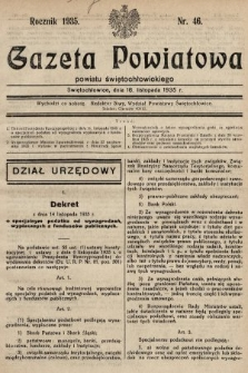 Gazeta Powiatowa Powiatu Świętochłowickiego = Kreisblattdes Kreises Świętochłowice. 1935, nr46