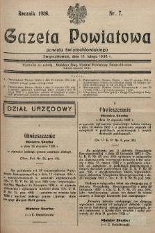 Gazeta Powiatowa Powiatu Świętochłowickiego = Kreisblattdes Kreises Świętochłowice. 1936, nr7