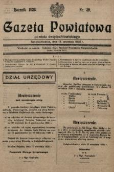 Gazeta Powiatowa Powiatu Świętochłowickiego = Kreisblattdes Kreises Świętochłowice. 1936, nr39