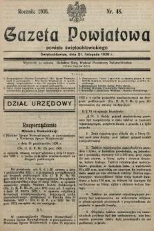 Gazeta Powiatowa Powiatu Świętochłowickiego = Kreisblattdes Kreises Świętochłowice. 1936, nr48