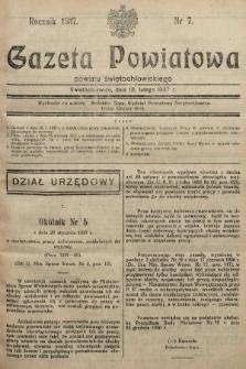 Gazeta Powiatowa Powiatu Świętochłowickiego = Kreisblattdes Kreises Świętochłowice. 1937, nr7