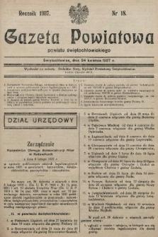 Gazeta Powiatowa Powiatu Świętochłowickiego = Kreisblattdes Kreises Świętochłowice. 1937, nr18