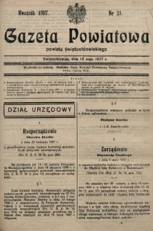 Gazeta Powiatowa Powiatu Świętochłowickiego = Kreisblattdes Kreises Świętochłowice. 1937, nr21