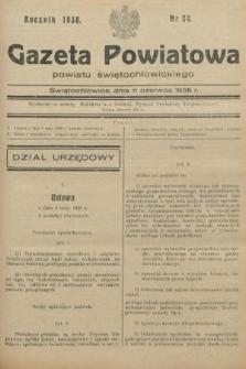 Gazeta Powiatowa Powiatu Świętochłowickiego = Kreisblattdes Kreises Świętochłowice. 1938, nr24