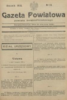 Gazeta Powiatowa Powiatu Świętochłowickiego = Kreisblattdes Kreises Świętochłowice. 1938, nr34