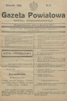 Gazeta Powiatowa Powiatu Świętochłowickiego = Kreisblattdes Kreises Świętochłowice. 1939, nr2