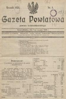 Gazeta Powiatowa Powiatu Świętochłowickiego = Kreisblattdes Kreises Świętochłowice. 1928 [całość]