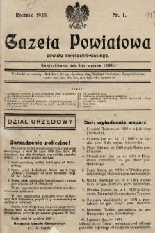 Gazeta Powiatowa Powiatu Świętochłowickiego = Kreisblattdes Kreises Świętochłowice. 1930 [całość]