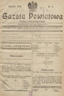 Gazeta Powiatowa Powiatu Świętochłowickiego = Kreisblattdes Kreises Świętochłowice. 1934 [całość]